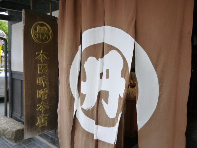 新緑の京都へ・・・その2_b0210699_062687.jpg