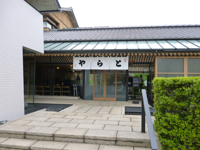 新緑の京都へ・・・その2_b0210699_13358.jpg