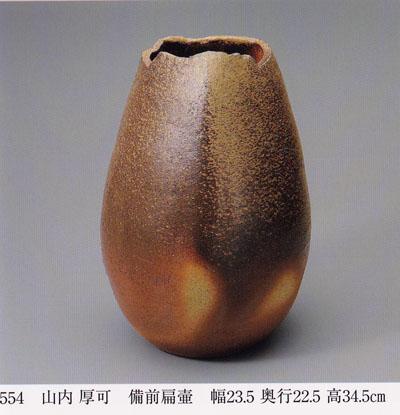 伝統工芸 陶芸部会展_c0081499_1001288.jpg