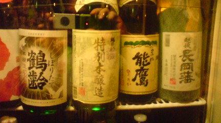 地酒、これでもか_c0202101_0171187.jpg