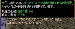d0081603_2313237.jpg