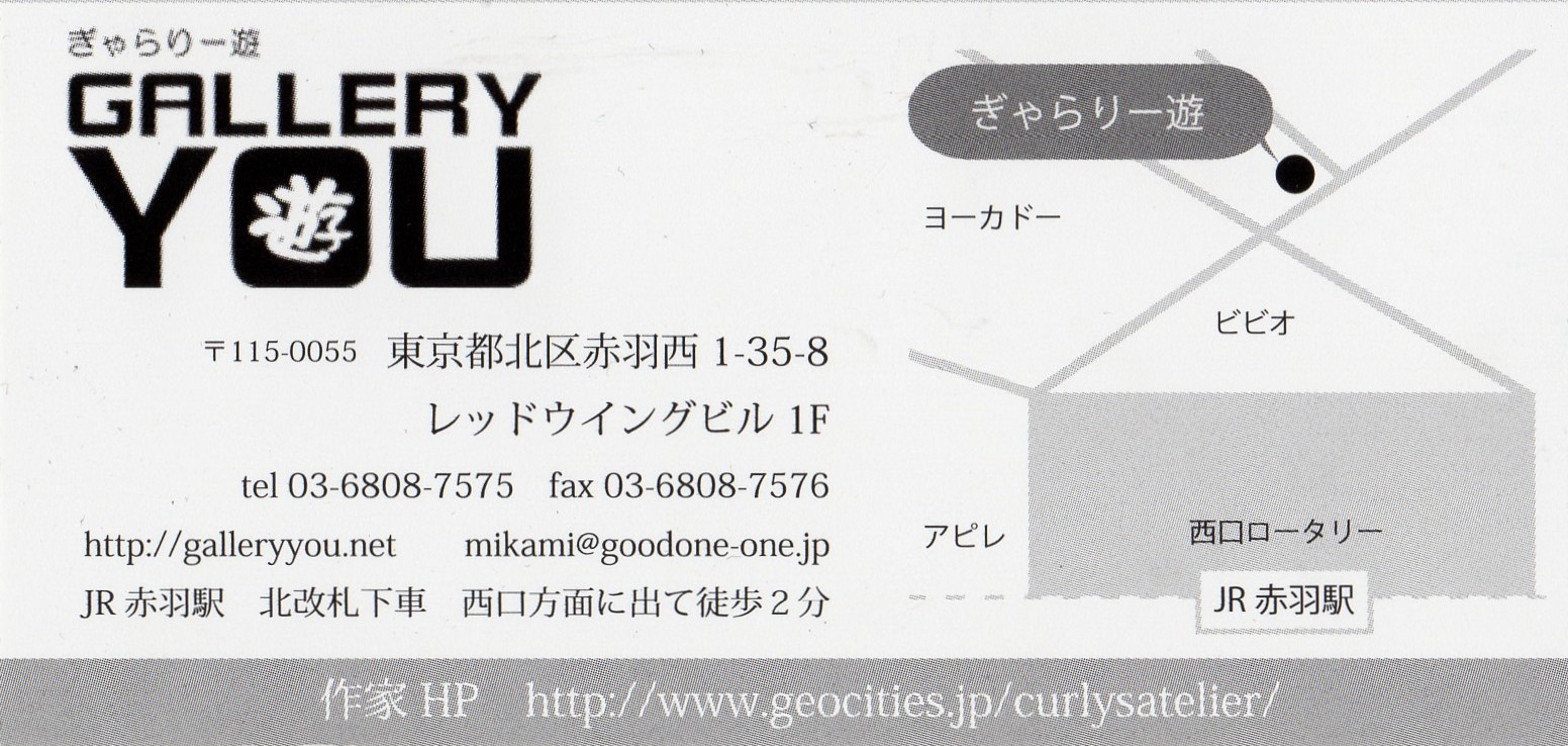 b0232604_21163595.jpg