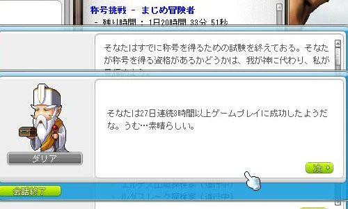 f0006510_20135868.jpg