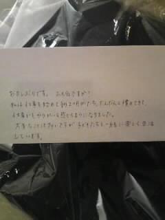 e0092612_19555815.jpg