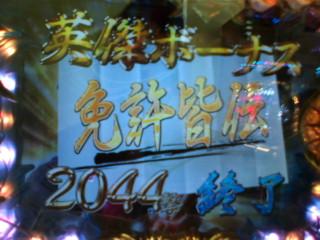 b0020017_21591811.jpg
