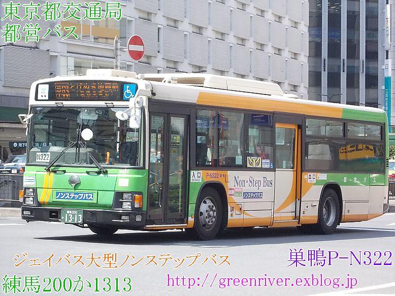 東京都交通局 P-N322_e0004218_20592888.jpg