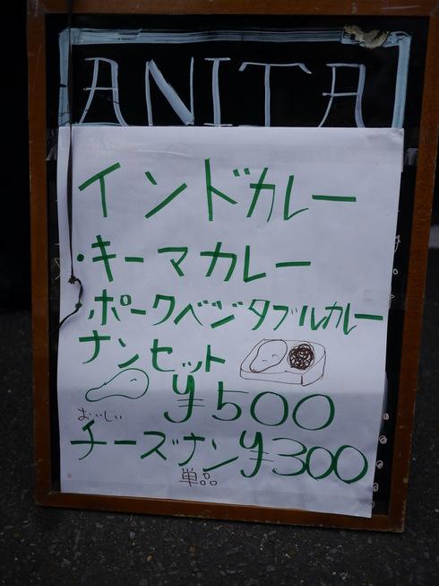 5月のニコマルシェ☆ご来場ありがとうございました♪_b0136223_1550535.jpg
