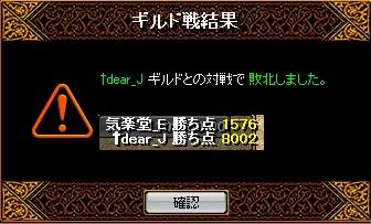 a0157425_2054373.jpg
