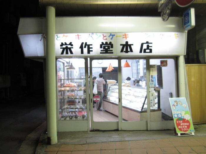 青森シティ_e0155231_2353377.jpg