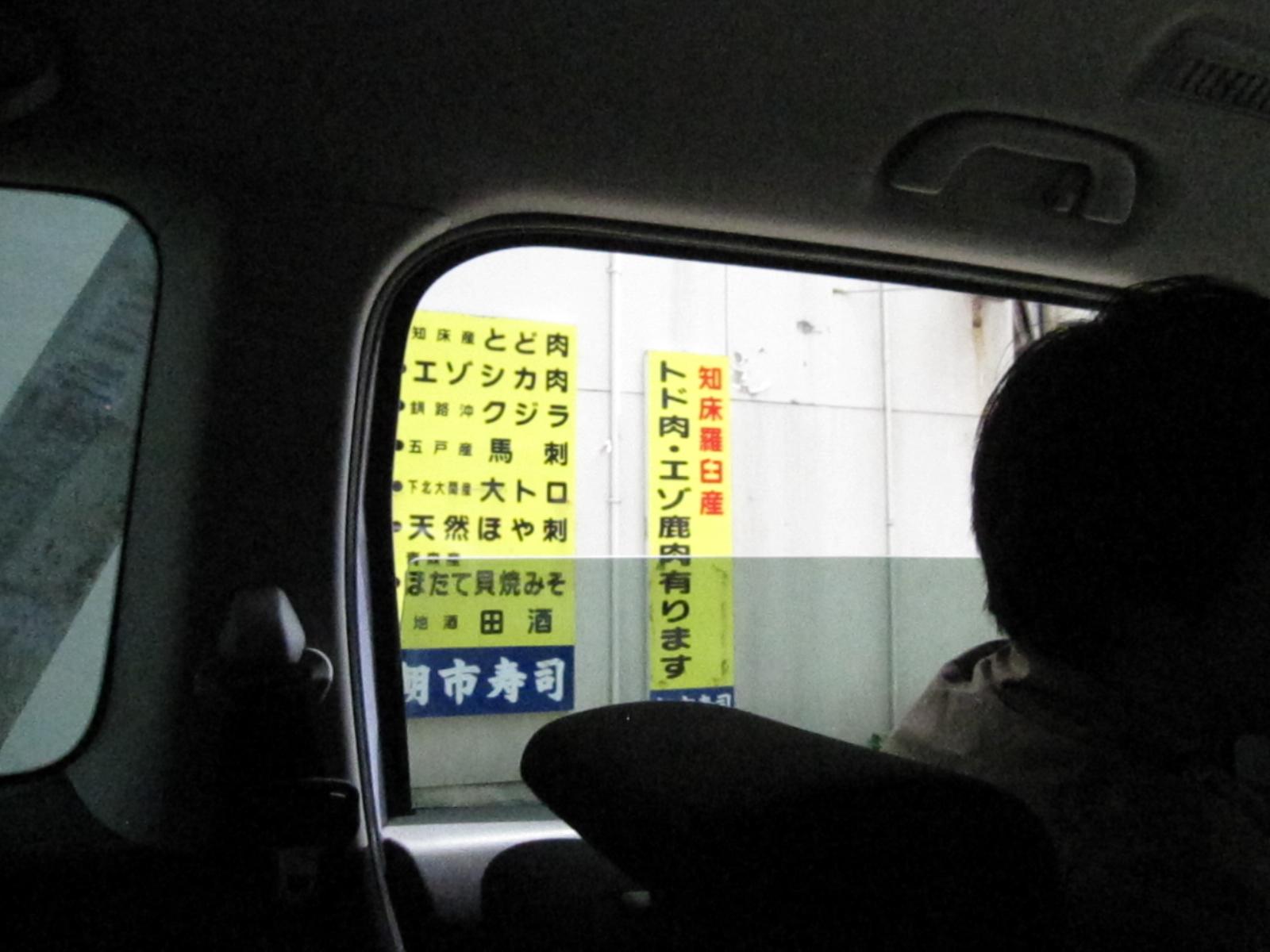 青森シティ_e0155231_2364487.jpg