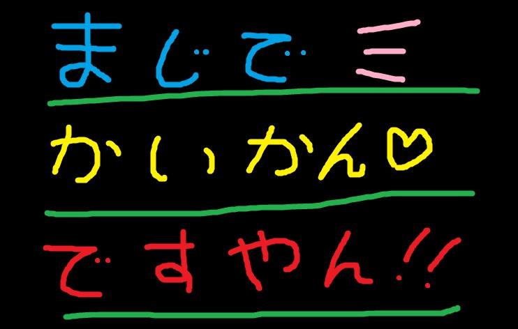 f0056935_0253121.jpg
