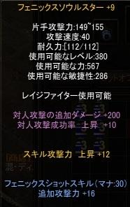 b0184437_236887.jpg
