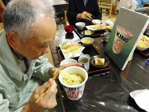 お食事 ~ 天ぷら御膳 ~_e0222340_181236.jpg