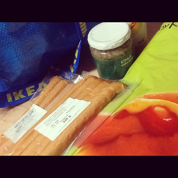 IKEA研修。_b0125443_2217694.jpg