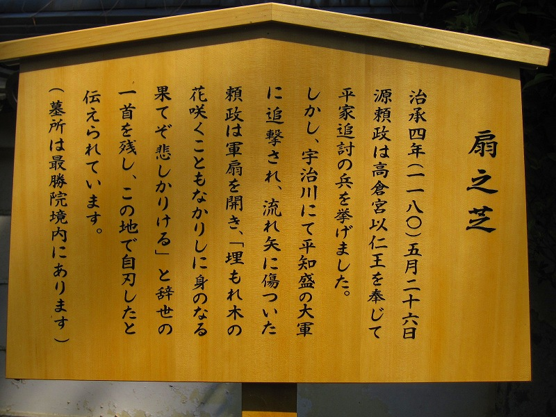 宇治平等院鳳凰堂(阿弥陀堂)_e0237645_21294245.jpg