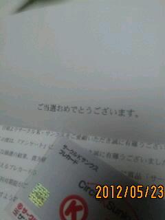 f0126151_2002823.jpg