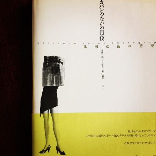 「東京蚤の市」トークショー・・・?_e0060555_1214999.jpg
