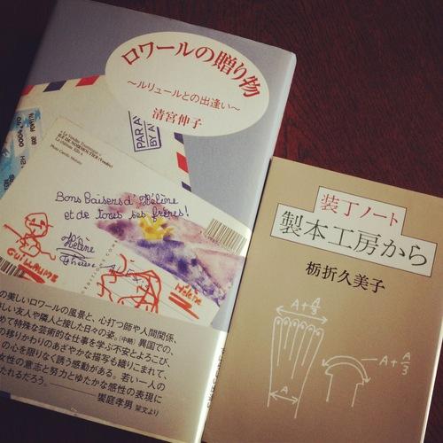 「東京蚤の市」トークショー・・・?_e0060555_1284055.jpg