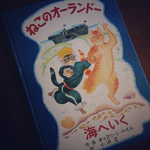 「東京蚤の市」トークショー・・・?_e0060555_1304538.jpg
