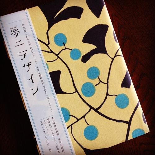 「東京蚤の市」トークショー・・・?_e0060555_1312643.jpg