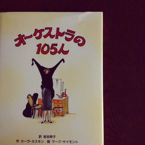 「東京蚤の市」トークショー・・・?_e0060555_1321827.jpg