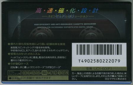 f0232256_19134171.jpg