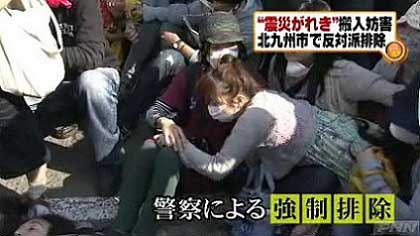 伊北部で地震、6人死亡 M6・0 + 原発危機の遠因は小泉・竹中政権時代に仕込まれた + /放射脳_c0139575_2481530.jpg