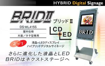 デジタルサイネージ設置しました。_b0226176_10431919.jpg