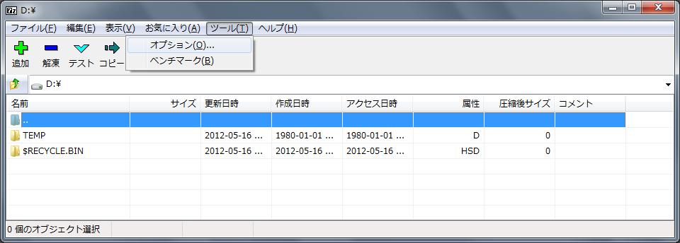 7-zip についてメモ。_b0003577_4223548.png