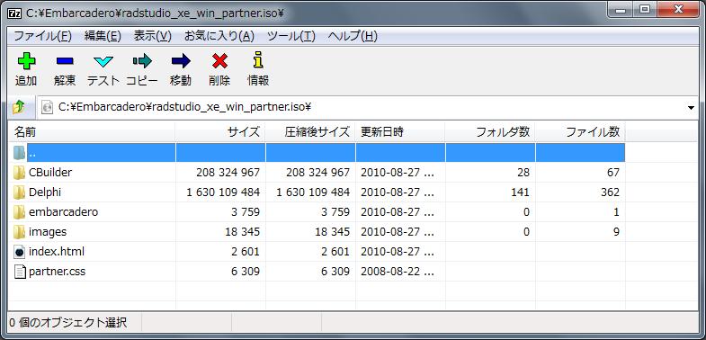 7-zip についてメモ。_b0003577_4381118.png