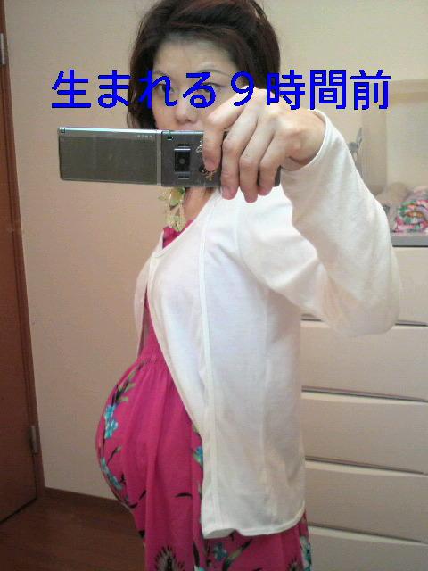 b0139579_9132343.jpg