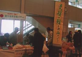 沼田市生活学校幕岩の会【活動報告】_a0226881_15402851.jpg