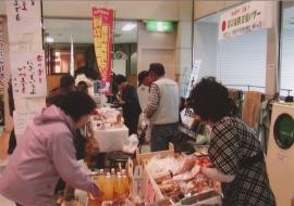 沼田市生活学校幕岩の会【活動報告】_a0226881_15403598.jpg