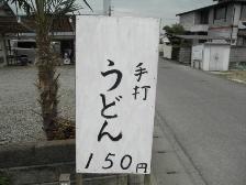 f0173884_0164040.jpg