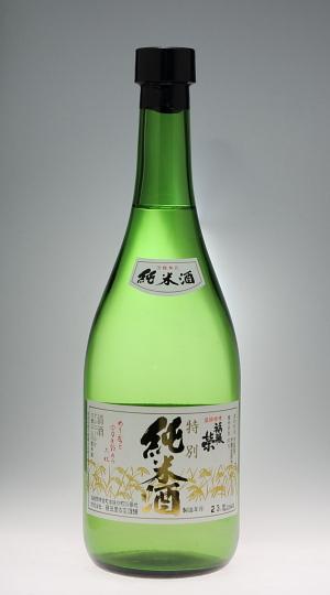 福賑栄 純米酒 [藤田屋本店]_f0138598_6222027.jpg