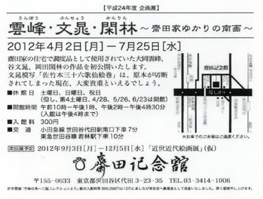 b0044404_20274668.jpg