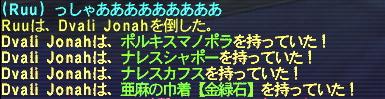 b0082004_15211313.jpg