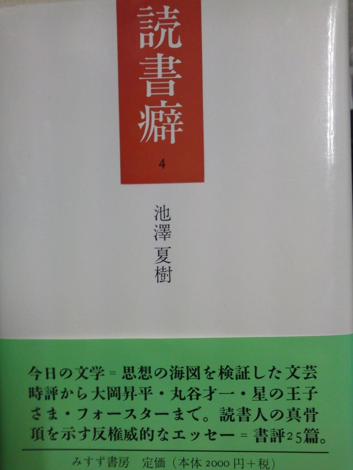 f0030814_015623.jpg