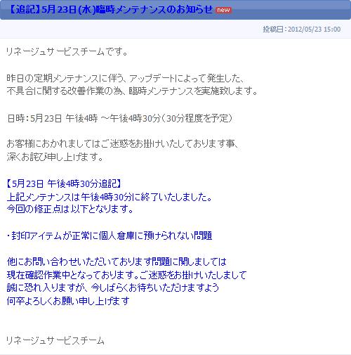 b0056117_442257.jpg