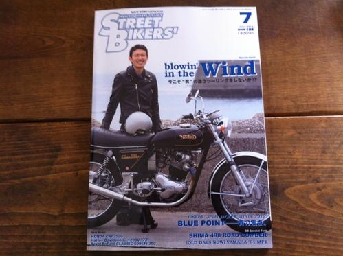 ストリートバイカーズ2012.7月号に掲載されました!_a0164918_1244256.jpg
