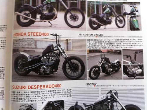 ストリートバイカーズ2012.7月号に掲載されました!_a0164918_1252480.jpg