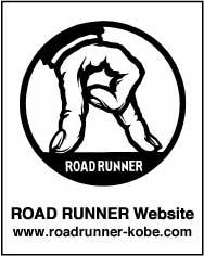 Roadrunner_d0179518_16132436.jpg
