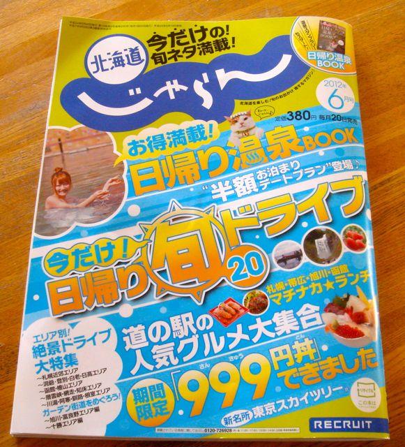 ☆ お知らせ ☆_f0011526_11355394.jpg