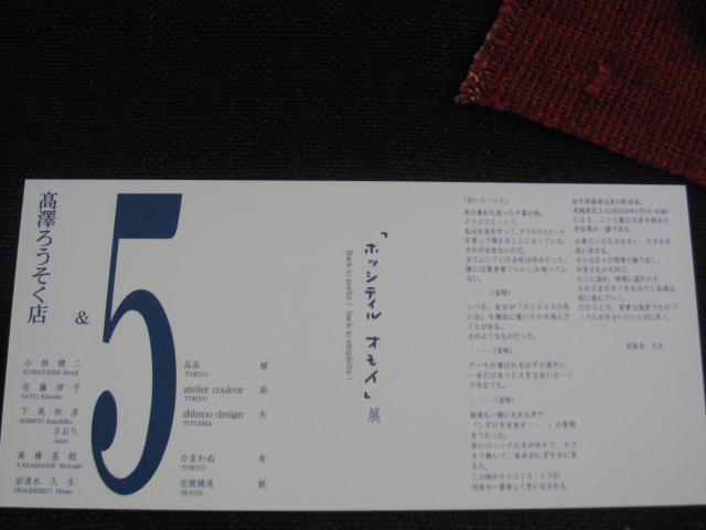 f0180433_1921652.jpg