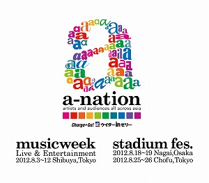 a-nation musicweek Charge GO!情報_e0025035_10304793.jpg