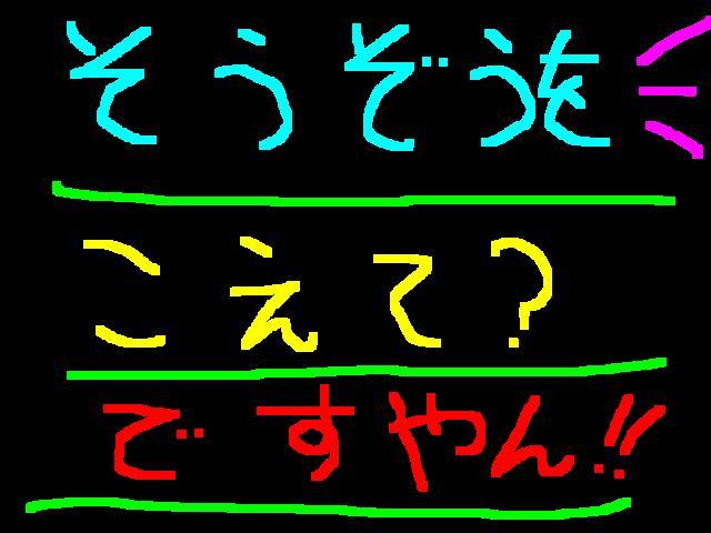f0056935_17401132.jpg