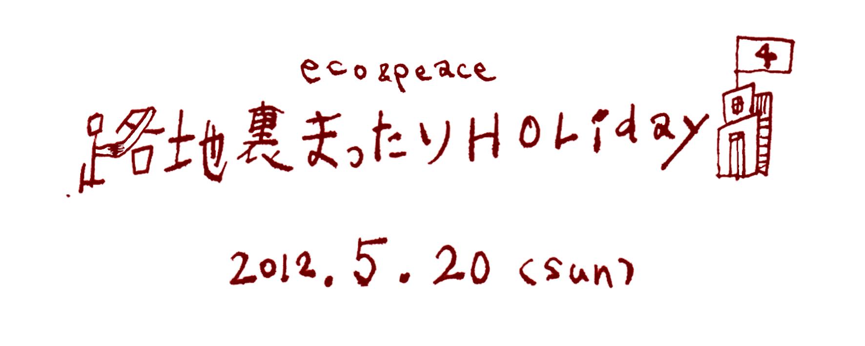 f0193737_1110219.jpg