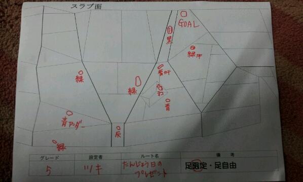 b0247339_08281.jpg