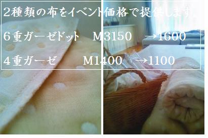 f0238042_13235714.jpg