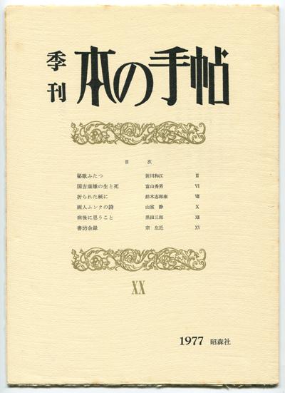 b0081843_19181251.jpg